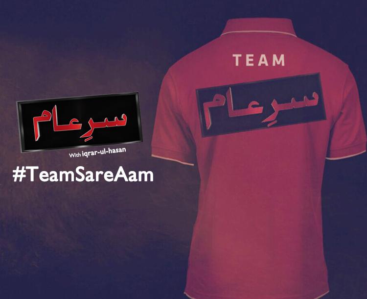 SareAam